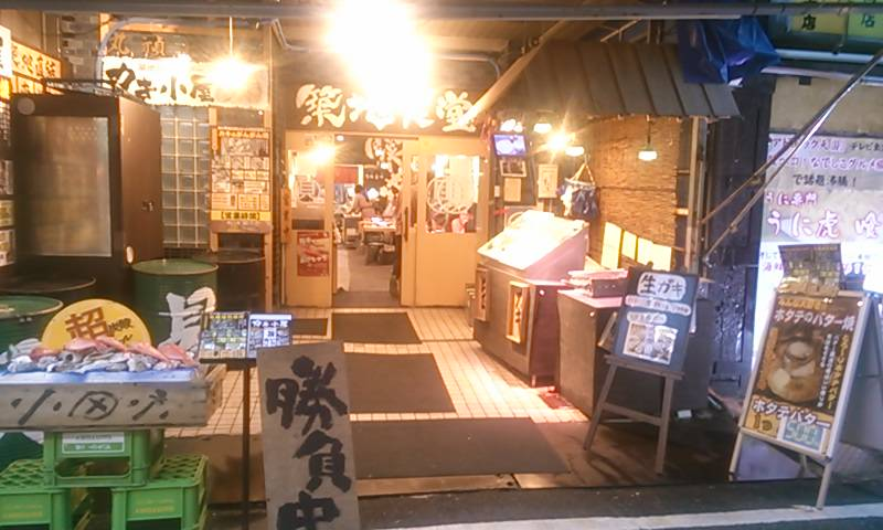 カキ小屋〜築地食堂〜